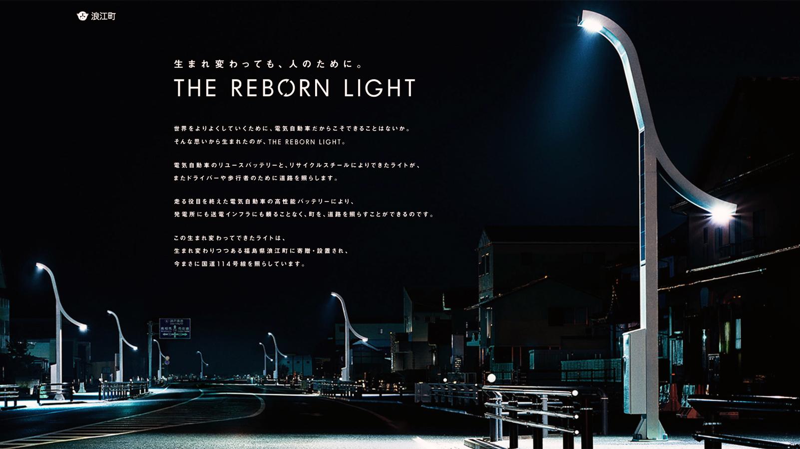 THE REBORN LIGHT